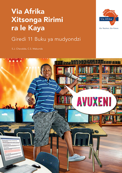 Via Afrika Xitsonga Home Language Grade 11 Learner's Book (PDF)