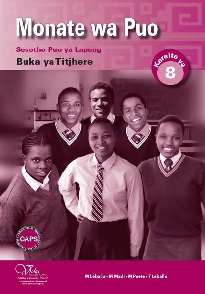 Picture of Monate wa Puo 8 (HL) Tithjere (CAPS)