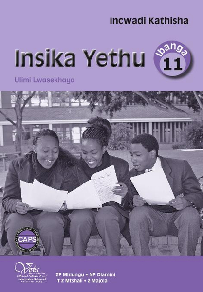 Picture of Insika Yethu Grade 11 Teachers guide