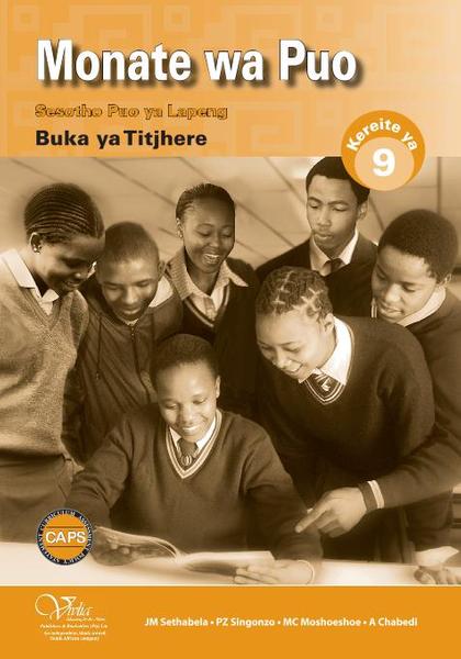 Picture of Monate wa Puo 9 (HL) Tithjere (CAPS)