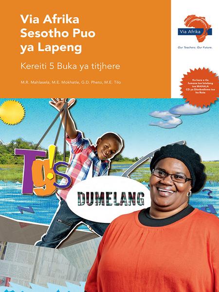 Via Afrika Sesotho Home Language Grade 5 Teacher's Guide (PDF)