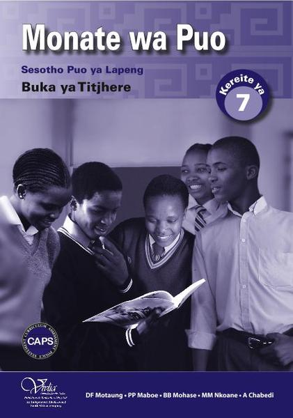 Picture of Monate wa Puo 7 (HL) Tithjere (CAPS)
