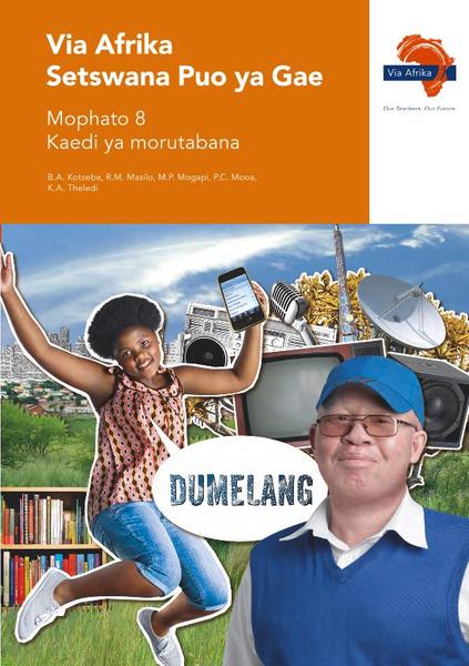 Via Afrika Setswana Puo ya Gae Mophato 8 Buka ya morutabana (PDF)