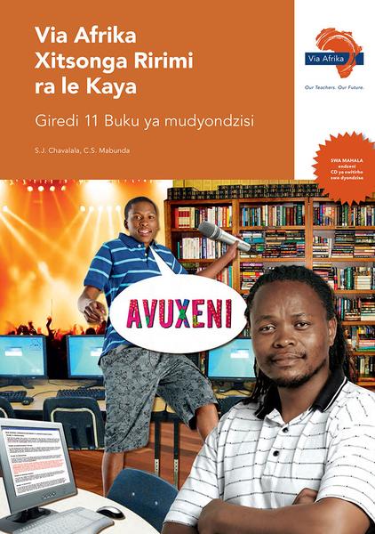 Via Afrika Xitsonga Home Language Grade 11 Teacher's Guide (PDF)