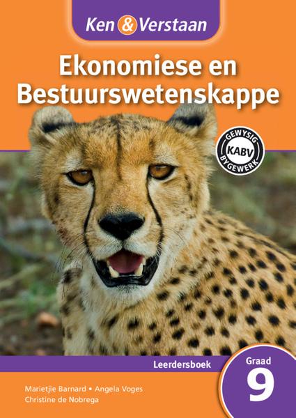 Ken & Verstaan Ekonomiese en Bestuurwetenskappe Graad 9 Leerdersboek (1 year) Adobe Edition