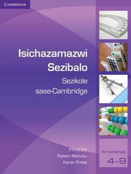The Cambridge Mathematics Dicitonary for Schools (isiZulu) Digital Edition